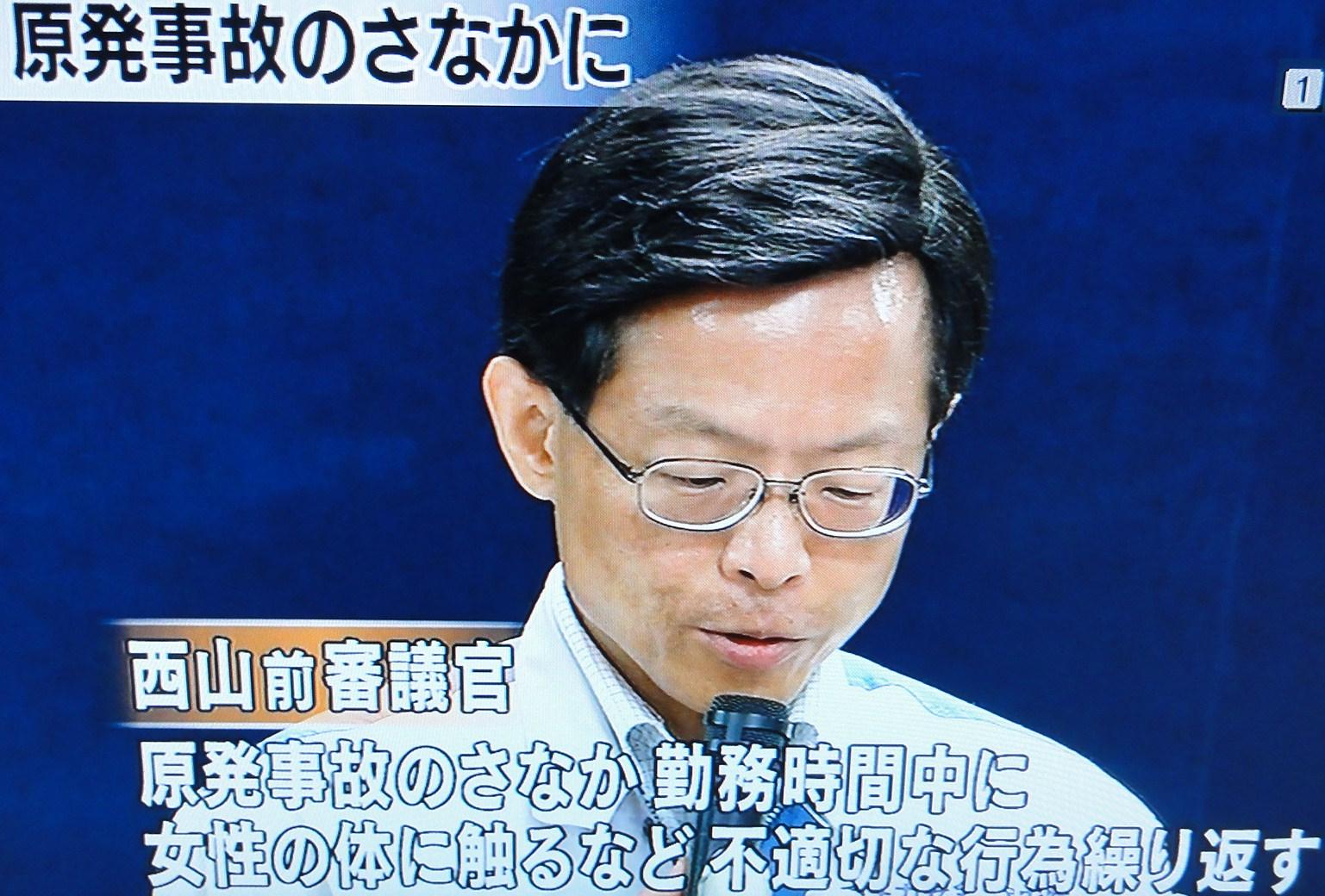 Japan\'s slimiest men_c0157558_165137.jpg