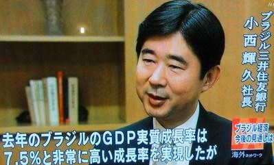Japan\'s slimiest men_c0157558_16554486.jpg