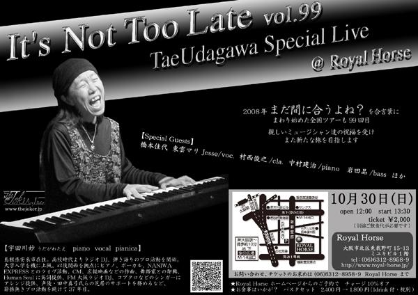 2011年10月30日(日) vol.99 Special Live @ ROYAL HORSE / 梅田_b0175760_013532.jpg