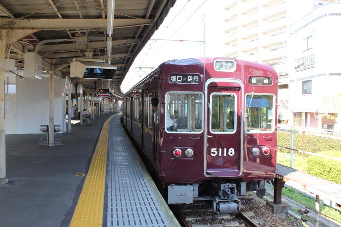 阪急伊丹線 5118F運用!!_d0202264_11444990.jpg
