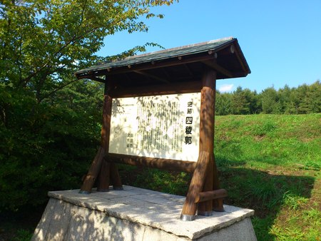 函館四稜郭_b0106766_19214093.jpg