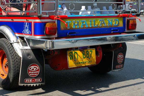Go Tuktuk !! (14)_b0131470_19352671.jpg