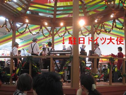 横浜オクトーバーフェスト2011_f0030574_2133281.jpg