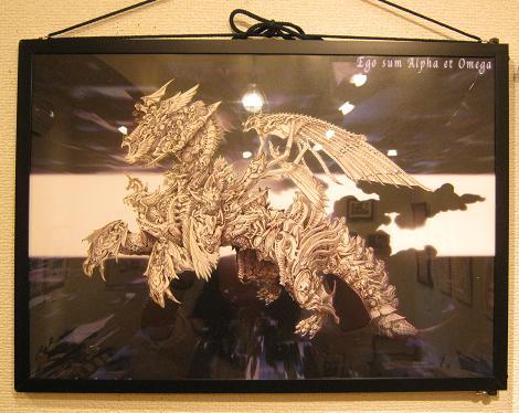 たまごの工房 第4回 怪獣図鑑展 その6_e0134502_18112710.jpg