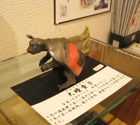 たまごの工房 第4回 怪獣図鑑展 その6_e0134502_1813025.jpg