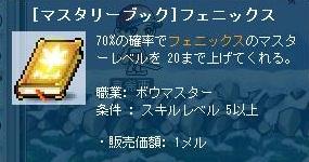 c0084904_18314330.jpg