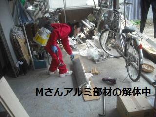 塗装工事開始_f0031037_20405954.jpg