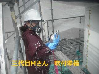 塗装工事開始_f0031037_20411350.jpg