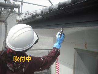 塗装工事開始_f0031037_20412953.jpg