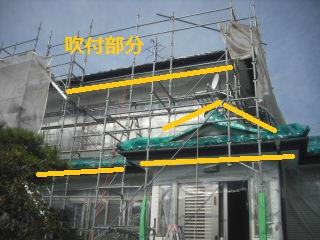 塗装工事開始_f0031037_20414254.jpg