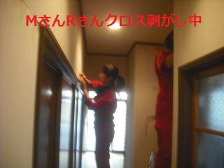 塗装工事開始_f0031037_20422667.jpg