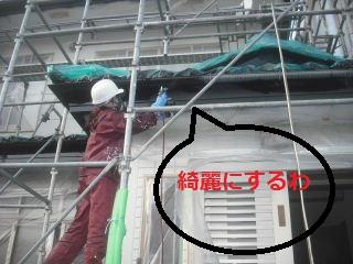 塗装工事開始_f0031037_20433373.jpg