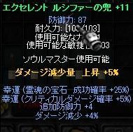 c0143238_163973.jpg