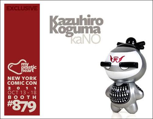 NYCC 2011にkaNOが参加で、ますます面白くなりそう。_a0077842_17405279.jpg