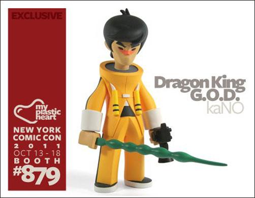 NYCC 2011にkaNOが参加で、ますます面白くなりそう。_a0077842_18301996.jpg