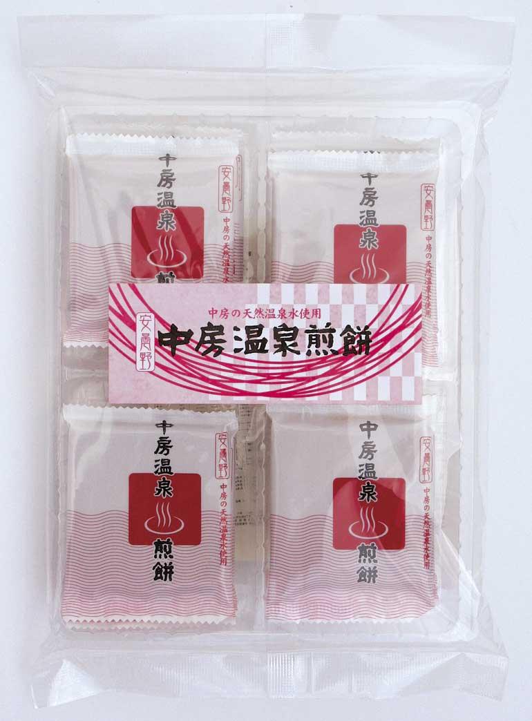 温泉饅頭・・・_f0219043_204757100.jpg