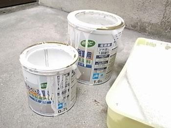 浴室塗装2日目_e0250154_18182757.jpg