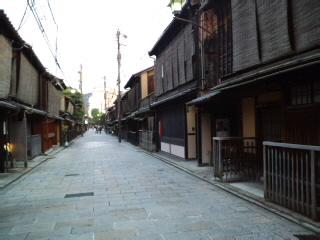 早速 祇園の町屋散策…京都の小さな秋みつけ〜_d0082356_7561796.jpg