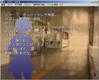 b0110969_1939587.jpg