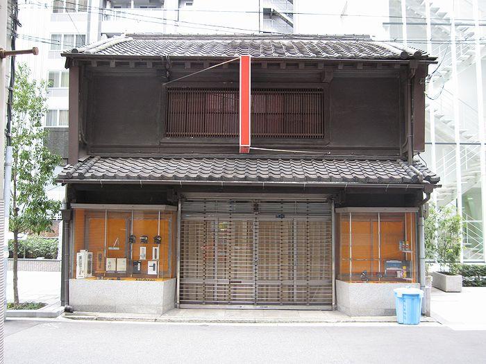 北川金物店_f0139570_23273340.jpg