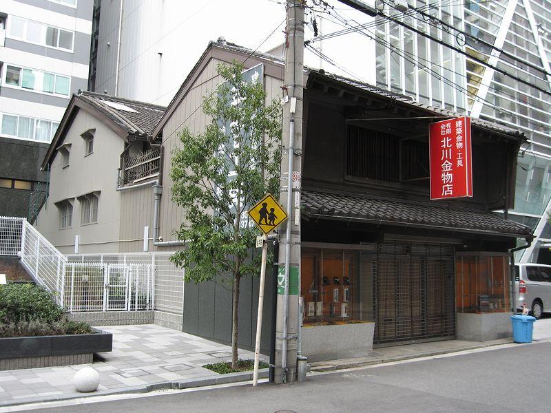 北川金物店_f0139570_23283449.jpg