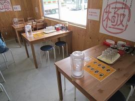 虎と龍 御影店_e0209787_21282369.jpg