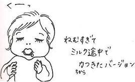 f0206488_2123643.jpg