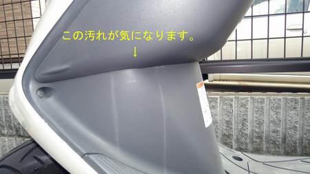 e0058197_1857796.jpg
