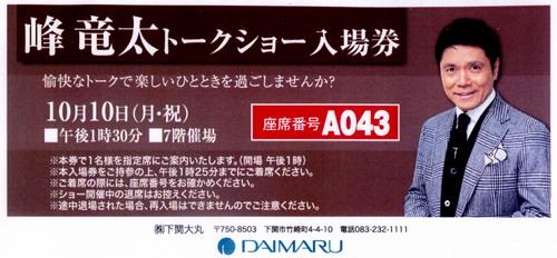 b0052108_10432151.jpg