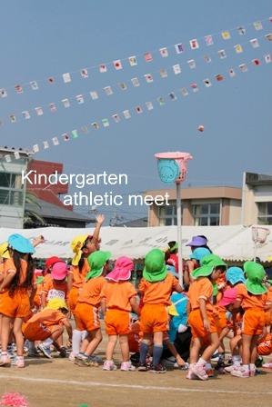 幼稚園の運動会_a0169912_11371776.jpg