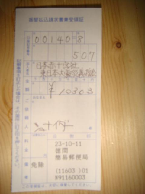 f0229217_18164286.jpg