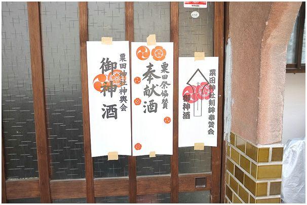 京で祭を見る_c0042324_11105574.jpg