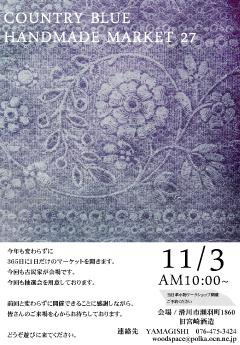 e0188325_19572184.jpg