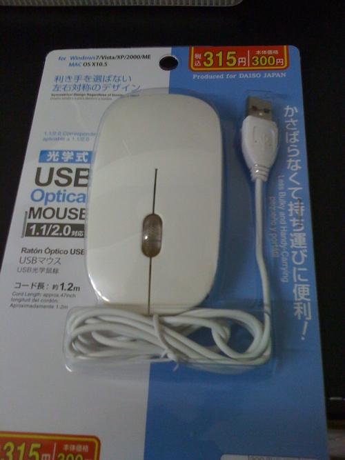 ダイソーで見つけた315円の光学マウス_c0061727_22195966.jpg
