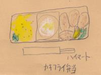 b0026428_19922100.jpg
