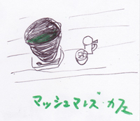 b0026428_1992590.jpg