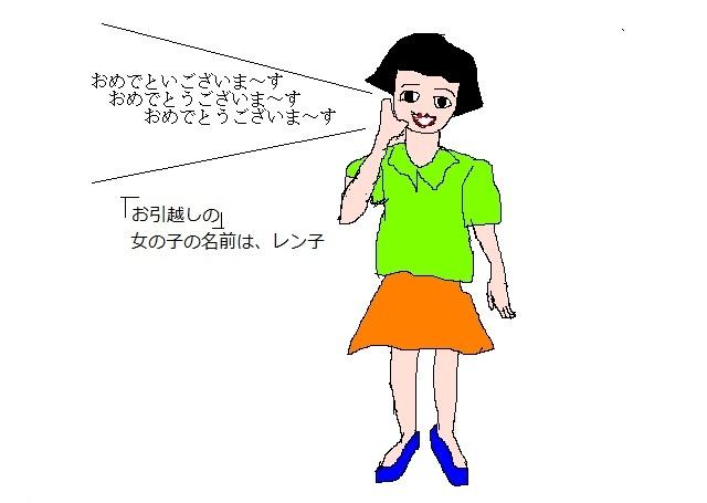 c0123031_1901330.jpg