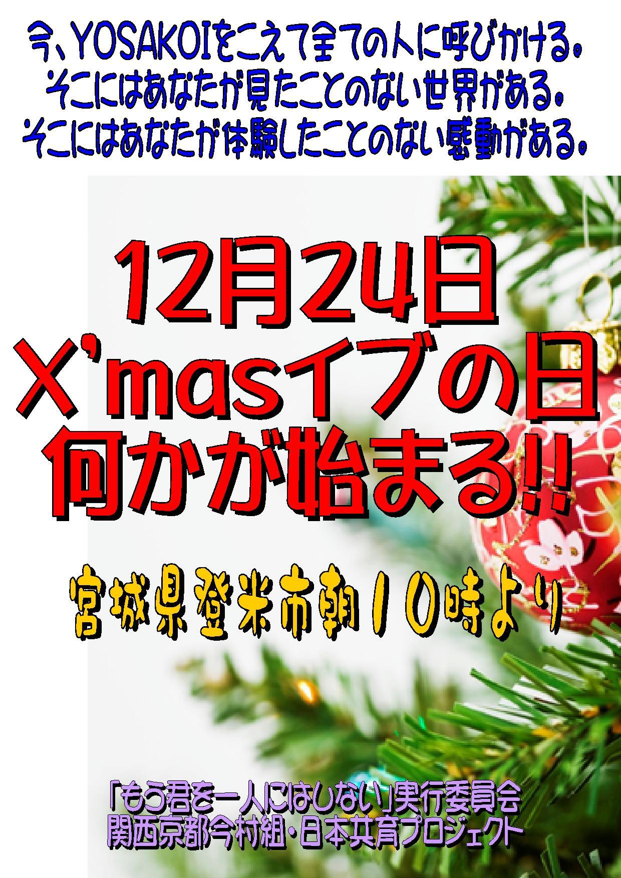 e0048932_19393559.jpg