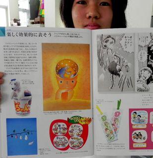 淀川図書館「絵と本〜キッズクラフト展」2011_d0076558_1720279.jpg