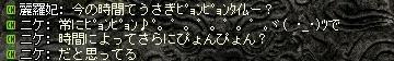 c0107459_2054367.jpg