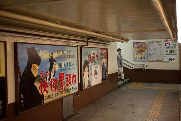 2011/10/11 青梅散歩(ゾロ目散歩):その1_b0171364_1022090.jpg