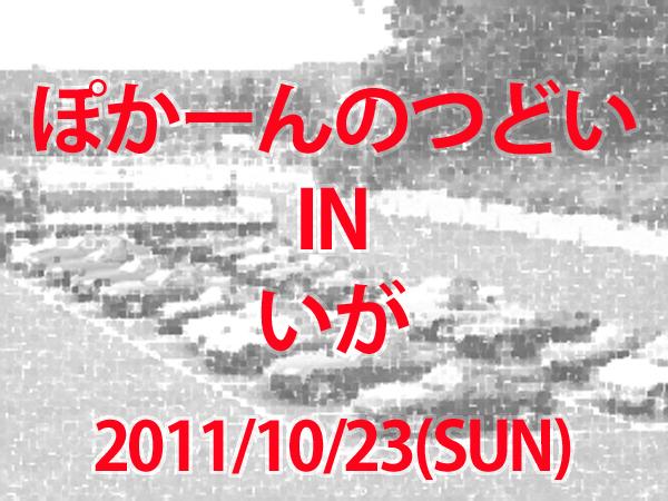 f0052269_1436228.jpg