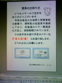 f0238070_17105364.jpg