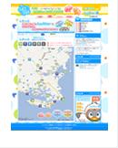 しまっぷ -志摩のマップをつくろう-_f0173971_12543138.jpg