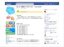 しまっぷ -志摩のマップをつくろう-_f0173971_12543811.jpg