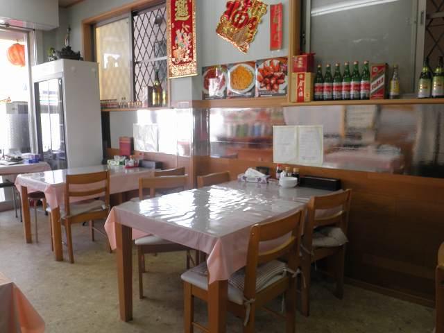 中国料理 宇洋軒   門真市_c0118393_1943752.jpg