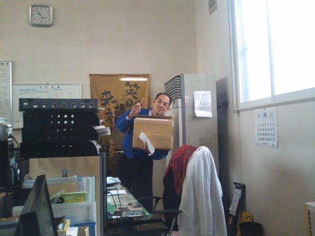 ミツワ商会様_b0127002_20461528.jpg