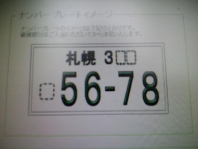 b0127002_2115241.jpg