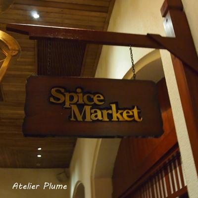 タイ旅行  10  タイ料理レストランSpice Market_e0154202_1225357.jpg