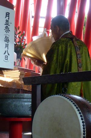 四国松山でお袖さんに再び会う旅-No.2_f0126903_15285982.jpg
